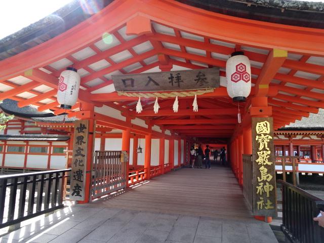 広島・宮島のおすすめ1泊2日旅行☆たまには母娘旅・Part2