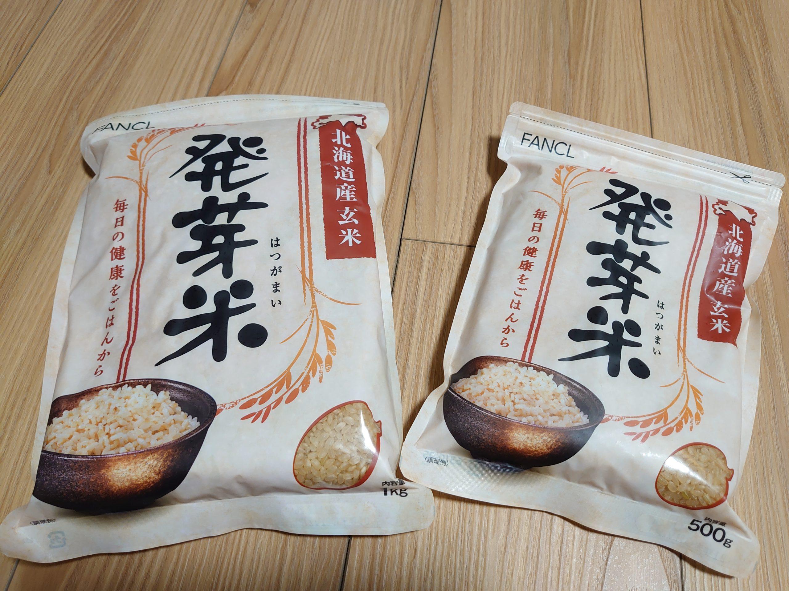 発芽米をファンケルで試してみた!ご飯を簡単ひと工夫!
