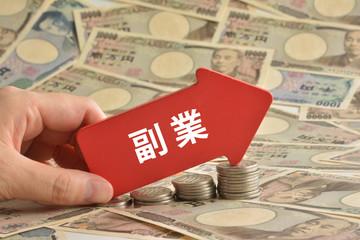 【林先生の初耳学】スキマ副業で月+5万円?30分で稼ぐ技とは?