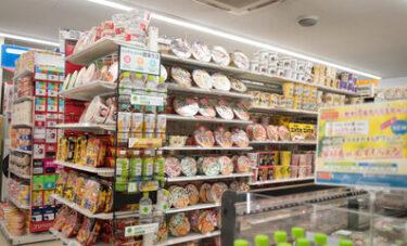 【恋です!】ロケ地コンビニはヒロマルチェーン三鷹井口店石原ストア